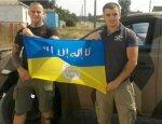 Первые последствия украинского безвиза для ЕС