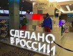Несырьевой экспорт России бьет рекорды: что покупает заграница?