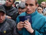 Халява закончилась! Россия взялась за украинских гастарбайтеров