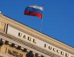 Опрос: 41% не доверяет российским банкам