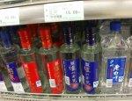 Китай проталкивает свою водку на российский рынок, используя Путина