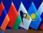 Россия должна воздержаться от интеграции Молдавии в ЕАЭС