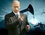 Ответственность за цены на нефть тоже сваливают на Россию