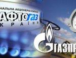 Украина нагрелась еще на $5,3 млрд