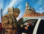 Провал киевской блокады Крыма: украинцы всё равно едут