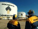Как Роснефть увязла в венесуэльской тяжелой нефти