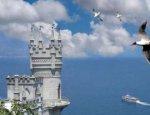 Власти Крыма обещают отдых в 2017 году дешевле, чем в Турции