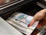 118 тыс. руб. на семью: России остается только думкой богатеть