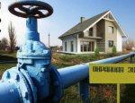 В угоду газовым монополиям миллион дачных домов будут снесены по всей РФ