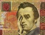 Украина в долгах как в шелках перед своими работягами