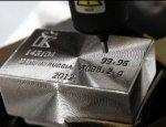 Замена платине найдена: российские ученые изобрели уникальный «суперсплав»