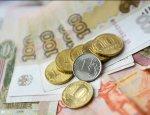 С января по март долги по зарплате в России выросли на треть
