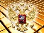 Die Welt: Что скрывается в действительности за закупками золота Россией