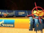 Британия поддаст российского газа