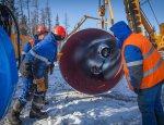 Гордость России: трубы для «Силы Сибири» изготовят из сверхпрочно материала