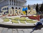 Отголоски Евровидения: на Западе «заморозили» залог Украины