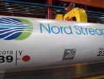 Российский энергетический проект одержал очередную победу в Европе
