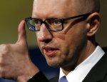 Яценюк станет новым главой Нацбанка Украины