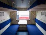 В два раза дороже: к чему приведёт отмена пассажирских поездов между РФ и Украиной