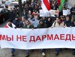 Мы считаем каждую копейку: 20 фактов о белорусской экономике