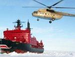 Арктическое спасение России: как Москва обхитрила Вашингтон