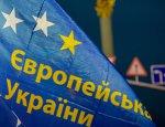 Для Украины готовят новую «морковку» ценой $25 млрд: обзор «евроинтеграции»