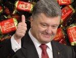 Deutsche Welle: Противостояние с Россией разорило украинских кондитеров