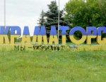Бывшая столица ювелиров — Краматорск умирает под оккупацией
