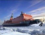 Покорение Арктики: русские ледоколы получили обновленную «начинку»
