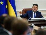 Гройсман придумал хитрый план, чтобы ненадолго спасти экономику Украины