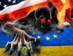 Нам не попути: почему США жаждет избавиться от Украины