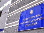 Богомолец за государственно-частное медицинское страхование на Украине