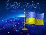 Амбиции не по карману: Евровидение-2017 влетело Киеву в копеечку