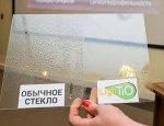 Инновации в действии: в России создали уникальное покрытие LighTiO
