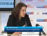 Тихонская: Почти 290 студентов нашли работу на ярмарке вакансий в Луганске