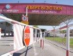 Превалирование торгового капитала мешает Киргизии найти свою нишу в ЕАЭС