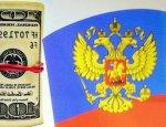 В России началась борьба концепций развития