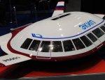 «Летающее крыло» ЭКИП: экранолет, который мог бы изменить мировую авиацию