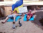 Обходной маневр: ради Крыма украинцы готовы пойти по статье