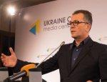 Бизнесмен, «топивший» за Евромайдан, лишится $150 тыс. из-за запрета 1С