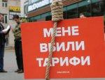 Киев подготовил украинцам новое «потрясение» на 77%