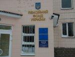 Зачем пенсия после смерти, или МВФ превратит Украину в страну долгожителей