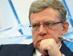 Кудрин прогнозирует ослабление рубля к концу 2017 года