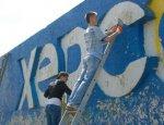 Вакханалия в Херсоне: отказ от Крыма запустил на Украине «русскую рулетку»