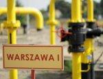 Злость Варшавы: Еврокомиссия встала на сторону «Газпрома»!