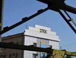 Ополченцы в Донецке заняли офис энергохолдинга ДТЭК Рината Ахметова
