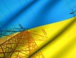 Энергетическая политика Украины вызывает неподдельный интерес у психиатров