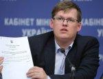 Павел Розенко анонсировал очередное повышение минимальной зарплаты