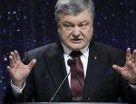 Вирус Petya: в качестве президента Украины