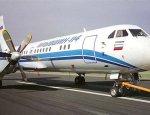 Российский авиапром: завод «Сокол» получил оборудование для выпуска Ил-114